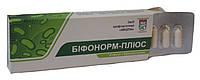 Бифонорм Плюс с живыми бифидобактериями  16 капс. ТМ Авиценна