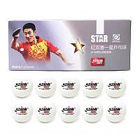 Мячи для настольного тенниса Dhs  40mm 1* 10 штук  ,белые