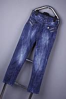 Новинка! Женские джинсы - коллекция нового сезона!