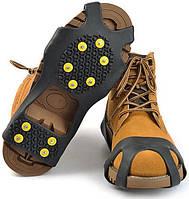 Ледоступы для обуви «10 шипов»