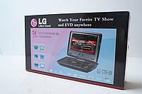 LG 770DV  7.8'  DVD Портативный dvd проигрыватель