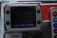 MP3 Fm модулятор, фото 1