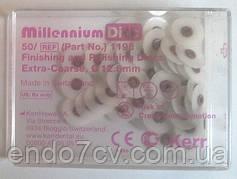 Millennium Disc полировочный стоматологический диск 50 шт.