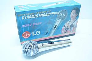 Микрофон проводной LG MD 272