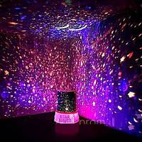 Нічник Star-master pink USB, фото 1