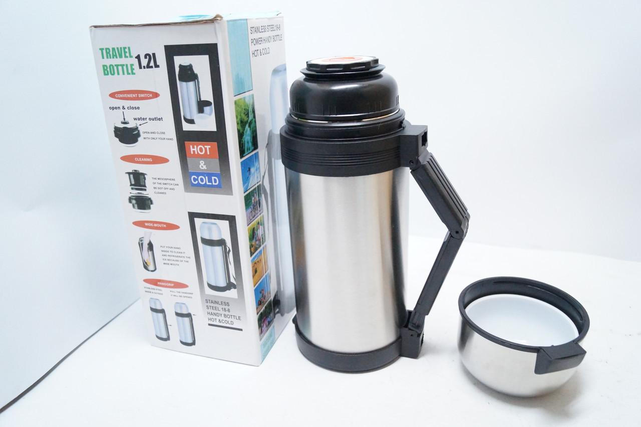 Термос для горячих напитков и еды 1.2L
