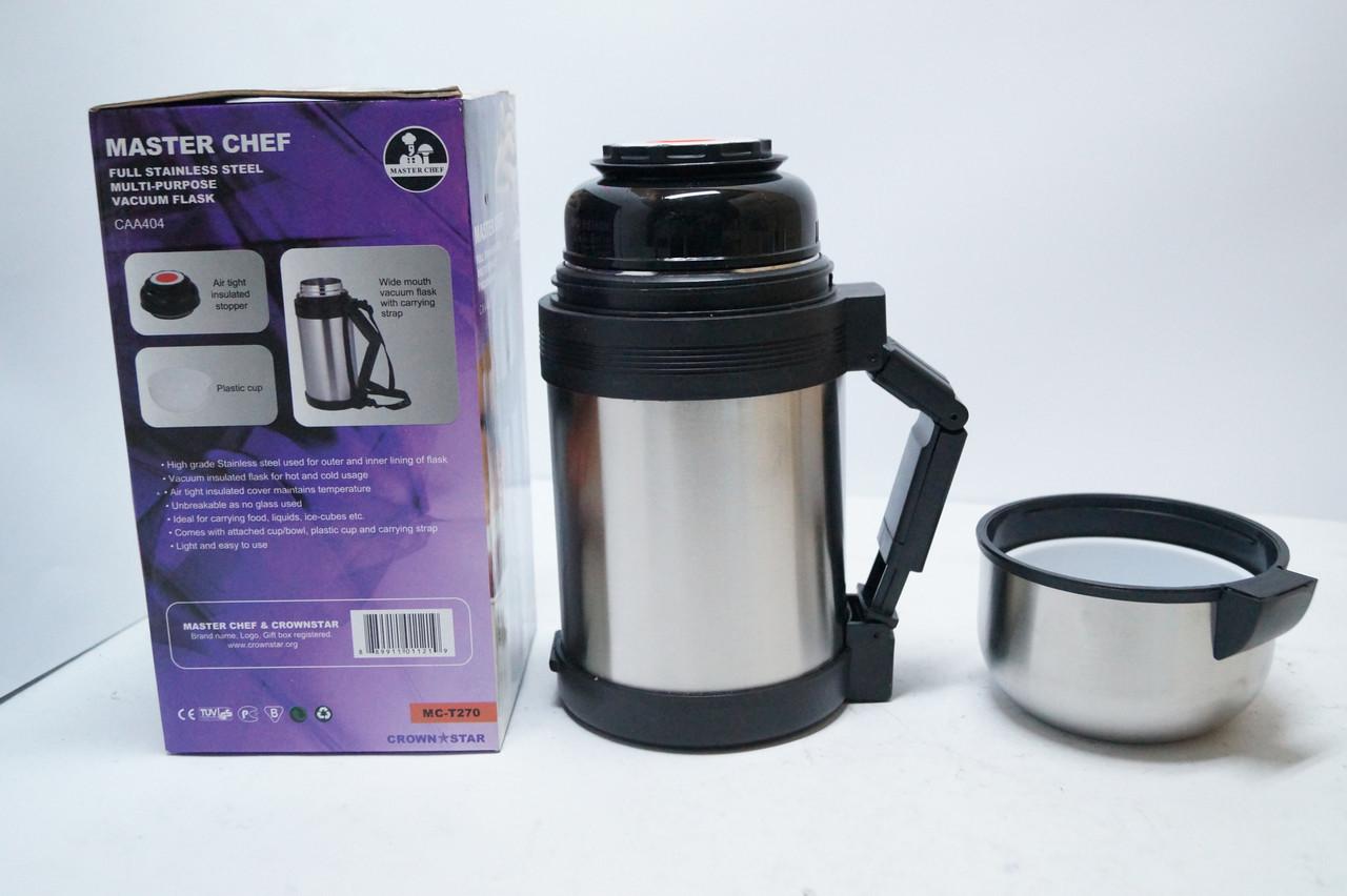 Термос для горячих напитков и еды 0.8L
