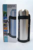 Термос для горячих напитков и еды 1.5L, фото 1