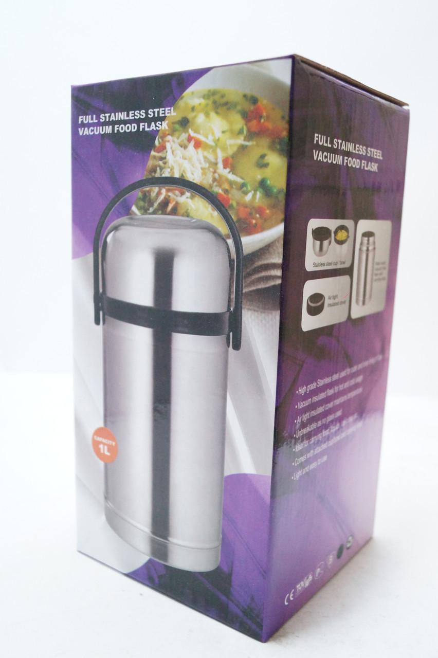 Термос для гарячих напоїв та їжі 1L