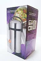 Термос для гарячих напоїв та їжі 1L, фото 1