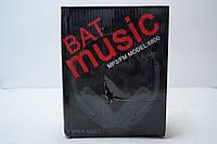 Навушники Bat 6800, фото 1
