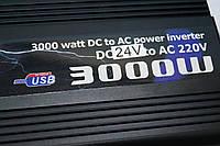 Инвентер напруги 3000w 24/220, перетворювач 24/220 3000w, фото 1