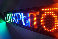 Рекламная табличка  бегущая строка светодиодная Led с usb RGB
