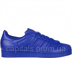 """Мужские кроссовки Adidas Superstar Supercolor """"Bold Blue"""""""