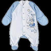 Комбинезон трикотажный для новорожденого