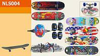 Скейт с защитой - транспорт для детей, тонкое крепление, колеса PVC, NLS004