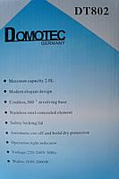 Дисковый чайник Domotec DT 802