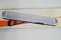 Show-macros SD-690 120 LeD Светодиодный переносной  Светильник-Led, фото 1