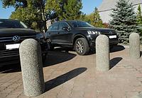 Столбик для ограничения проезда из мытого бетона