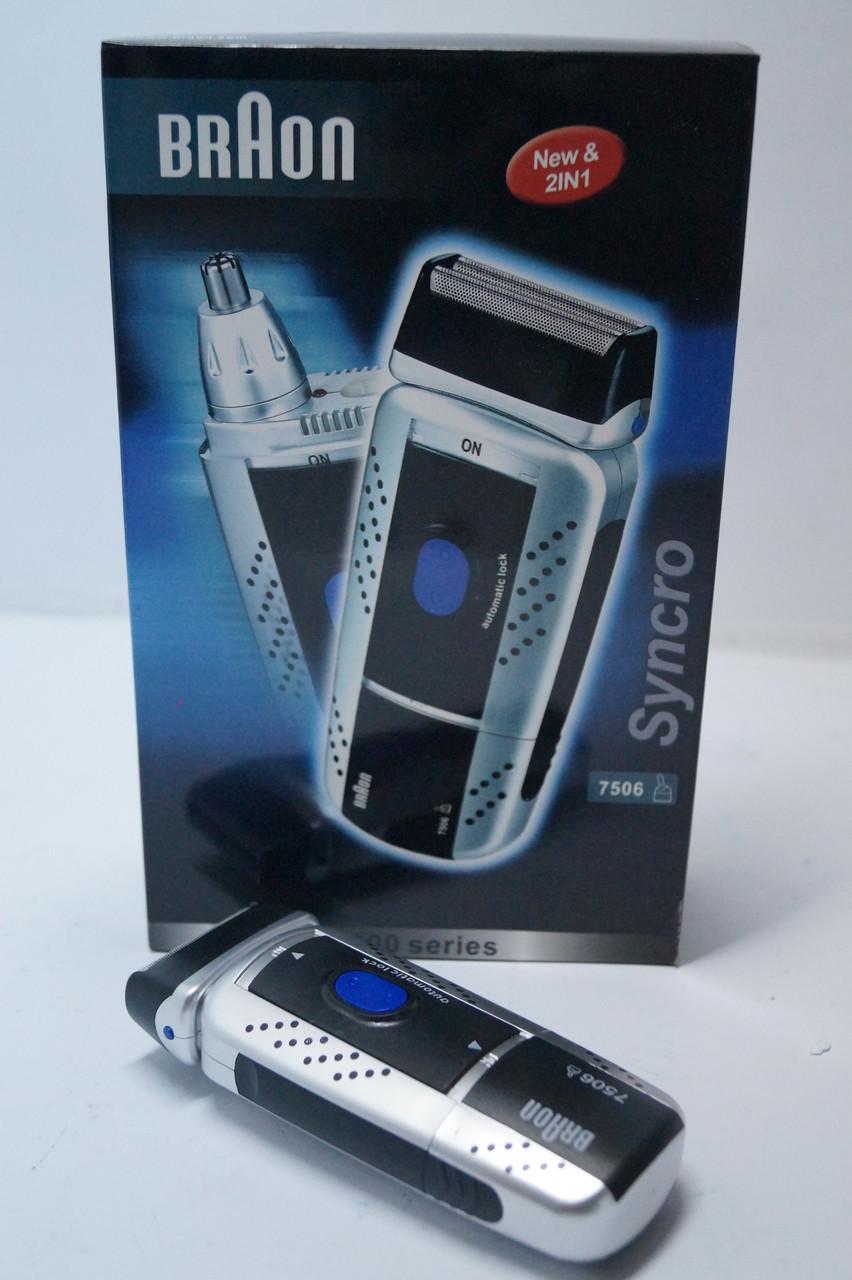 Електробритва чоловіча Braun Syncro 7506