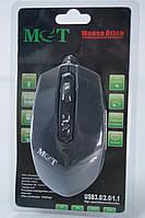 Компьютерная мышь  MET optical, фото 1