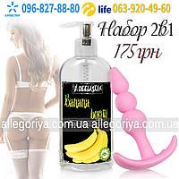 """Интимная смазка аромат Банана 200 мл + силиконовый анальный стимулятор """"якорь"""""""