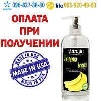 ЯКОРЬ Анальная пробка силикон + Лубрикант на водной основе смазка Банан
