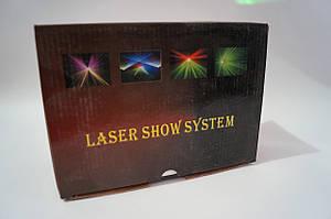 Лазерная установка HT 20