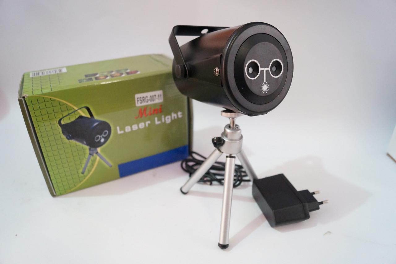 Лазерна установка Laser Boom 007 RG