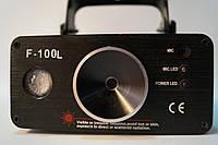 Лазерная установка  F100L