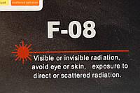 Лазерная установка  F-08 RB