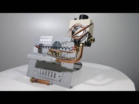 Устройство газогорелочное УГГ Арти-20 SP с автоматикой 630 EUROSIT (аналог Вакула, Искра) в наличии, фото 2