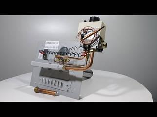 Устройство газогорелочное УГГ Арти-16 SP с автоматикой 630 EUROSIT (аналог Вакула, Искра) В НАЛИЧИИ