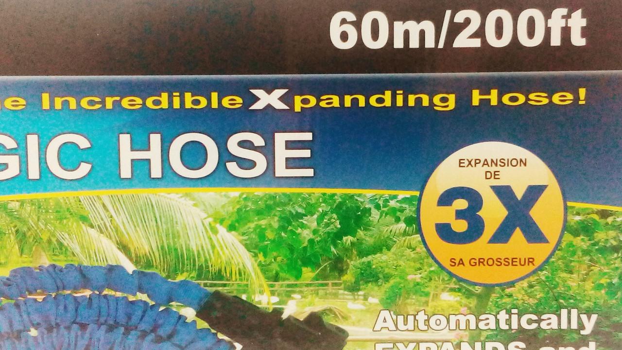 Поливочный шланг xhose 60m