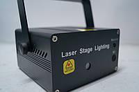 Лазерная установка  S08