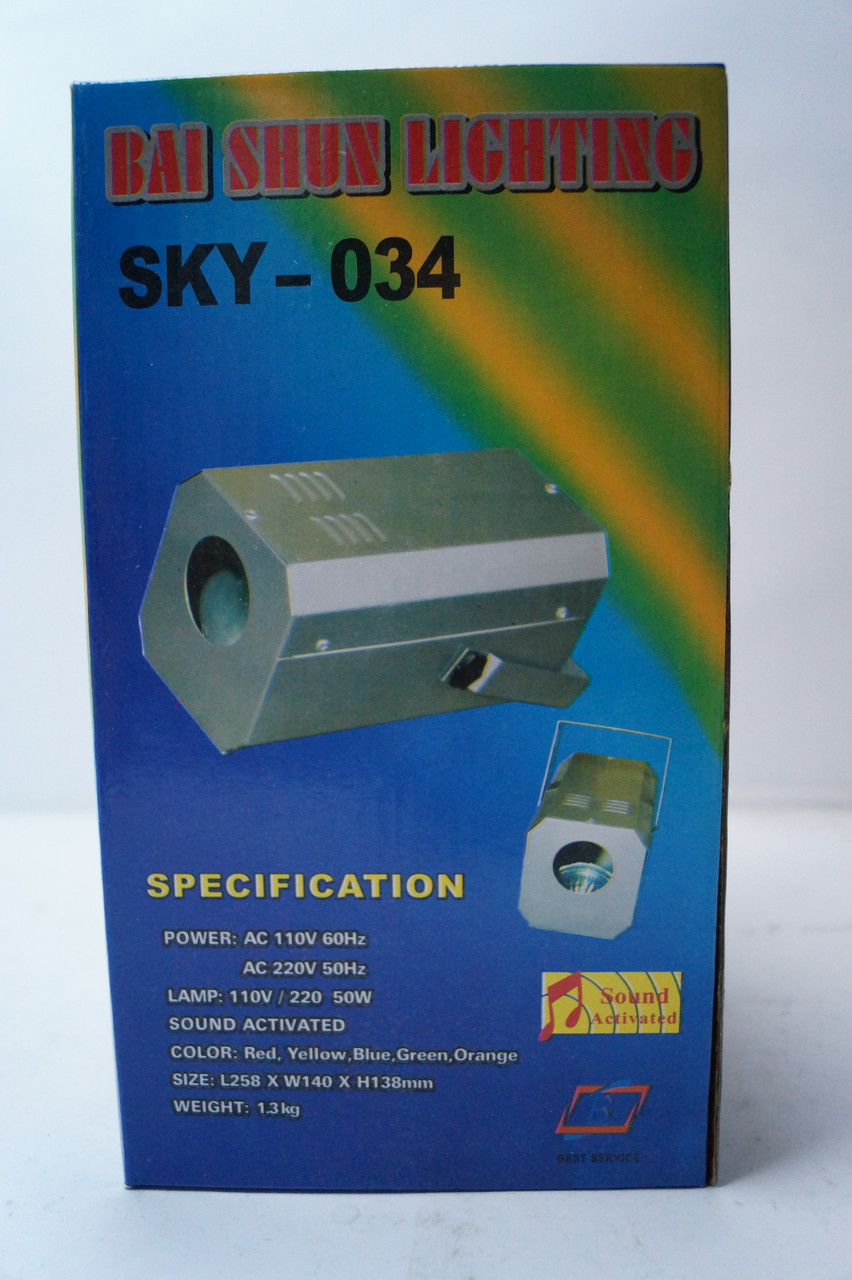 Ламповая установка SKY-034