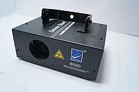 Лазерная  установка B 500 линейный синий лазер