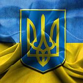 Резина набоечная листовая Украина