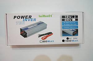 Инвертор напряжения 1000w R, преобразователь 12/220 1000w