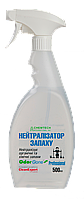 Нейтрализатор неприятного запаха Chemtech international Odorgone Professional 500 мл. (Профессиональный)