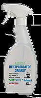 Нейтрализатор неприятного запаха Chemtech international Odorgone Professional 500 мл. (Одоргон)) , фото 1