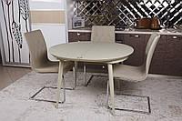 Стол обеденный GREENWICH  (Гринвич) NS, беж