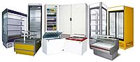 Покупка б/у холодильного оборудования