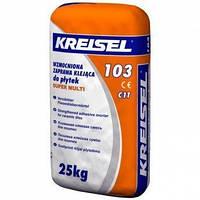 Kreisel SUPER MULTI 103 (25 кг) Клей для плитки усиленный