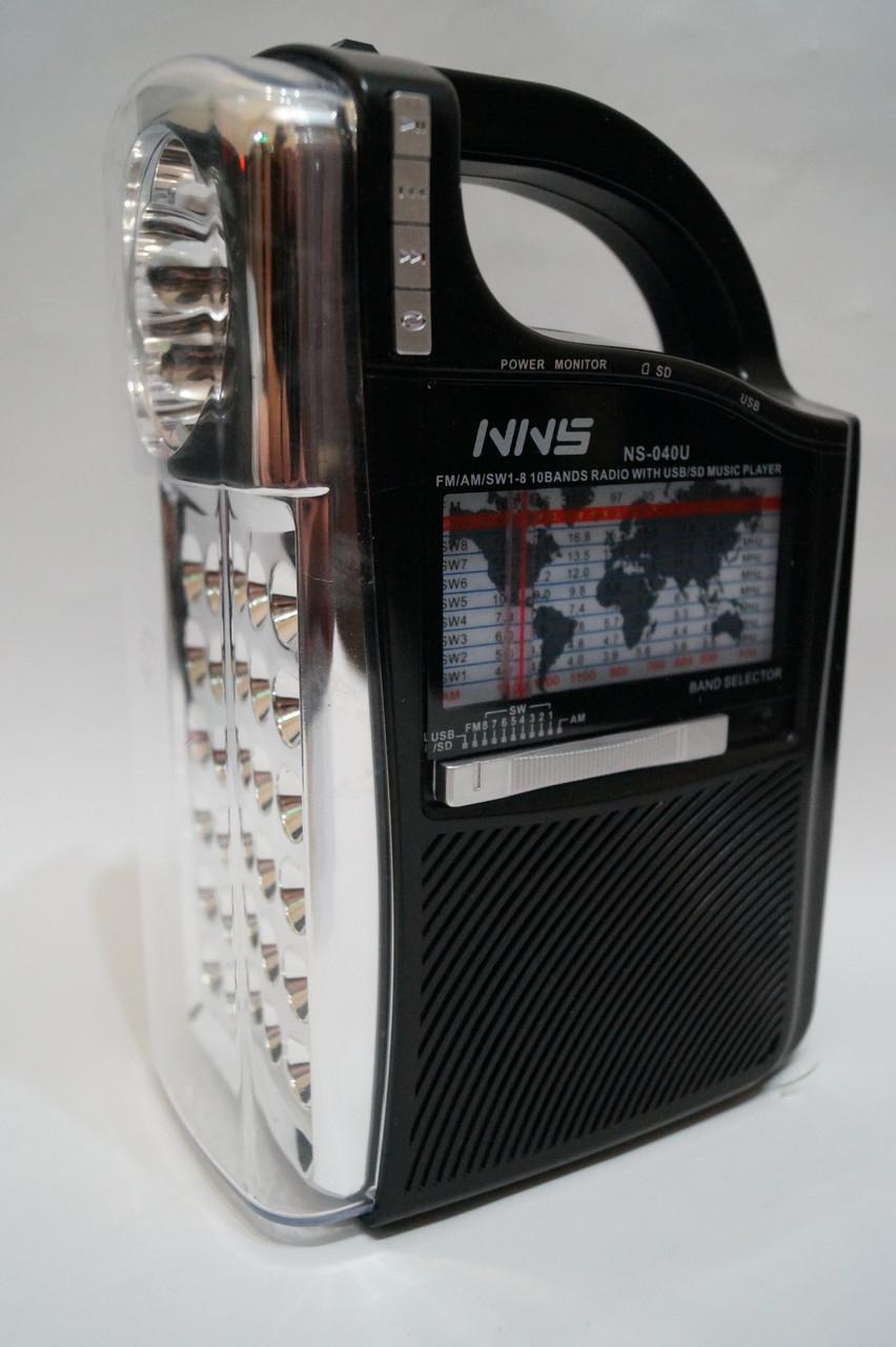 Радіоприймач NS-040U