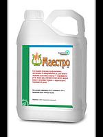 Фунгицид Маэстро ( Агрохимические технологии ) аналог Альто Супер