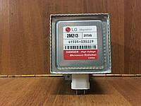 Магнетрон для микроволновой печи LG 2M213-21TAG
