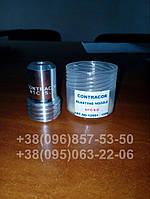 Сопло пескоструйное Вентури NTC-5.0 mm Contracor