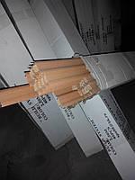 Плинтус пластиковый с каналом 52мм х 2.5м
