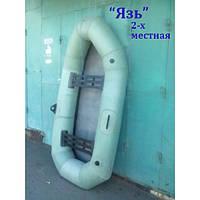 """Надувная 2-местная резиновая лодка Лисичанка """"Язь"""""""